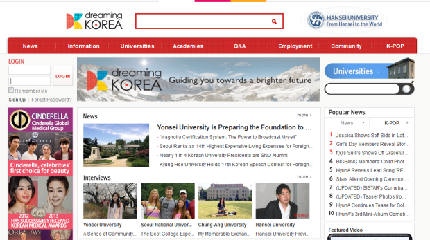Dreaming Korea