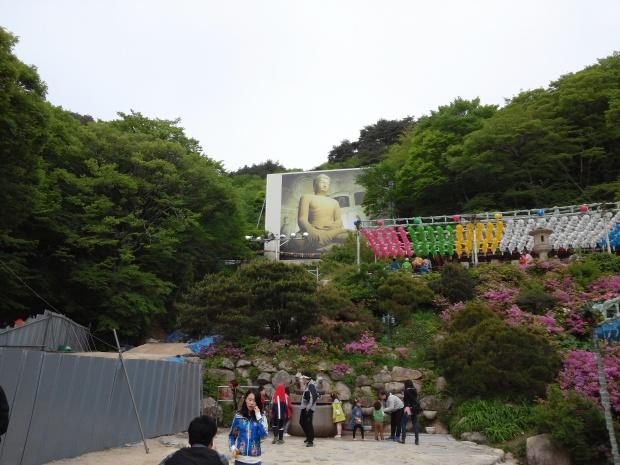 Entrance to the Seokgulram Grotto