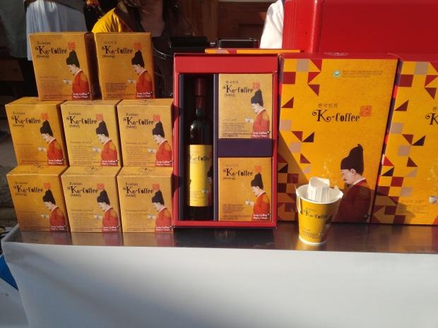 King Kojong enjoyed his coffee very much ^^
