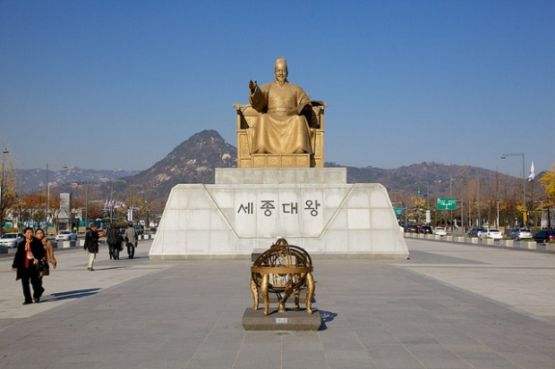 The inventor of Hangeul, King Sejong. Source: flickr.com