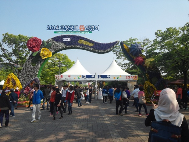The International Horticulture Expo at Ilsan Lake Park is held annually.
